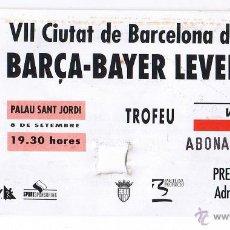 Coleccionismo deportivo: ENTRADA VII CIUTAT BARCELONA DE BASQUET - BARÇA - BAYER LEVERKUSEN. Lote 53757736