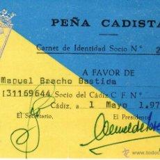 Coleccionismo deportivo: CARNET DE SOCIO DE LA PEÑA CADISTA 1971. Lote 54214558