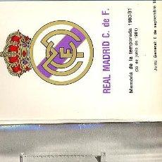 Coleccionismo deportivo: REAL MADRID. CARPETA DONDE VENÍA LA MEMORIA DE LA TEMPORADA 1980/81. ENVÍO: 1,30 € *.. Lote 54327308