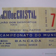 Coleccionismo deportivo: ENTRADA - XIII CAMPEONATO DEL MUNDO HOCKEY PATINES 1958 - OPORTO - PORTUGAL - 28-05-1958. Lote 54661309