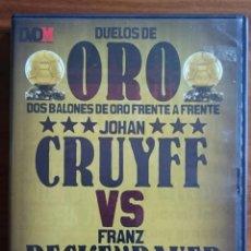 Coleccionismo deportivo: DVD DUELOS DE ORO - Nº 1 CRUYFF VS BECKENBAUER - BARÇA BARÇA FC BARCELONA BAYERN MUNICH. Lote 54725003