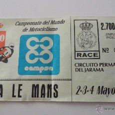 Coleccionismo deportivo: ANTIGUA ENTRADA.CAMPEONATO MUNDIAL DE MOTOCICLISMO.CAMPSA.CIRCUITO JARAMA.1986.. Lote 54862283
