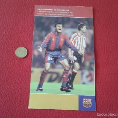 Coleccionismo deportivo: RECORTE DE PRENSA REVISTA O SIMILAR LUIS ENRIQUE Y GUARDIOLA BARSA FUTBOL CLUB BARCELONA VER FOTO/S . Lote 55651517