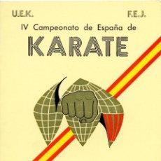Coleccionismo deportivo: PROGRAMAS CAMPEONATOS DE KARATE DE CATALUÑA Y ESPAÑA, 1973. Lote 56180739