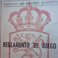 Coleccionismo deportivo: FEDERACION ESPAÑOLA HOCKEY HIERBA REGLAMENTO 1964 . Lote 56208765