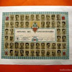 Coleccionismo deportivo: DIPLOMA DEL CINCUENTENARIO - VUELTA CICLISTA A CATALUÑA. BARCELONA 1971 - UNIÓN DEPORTIVA DE SANS. Lote 56331102