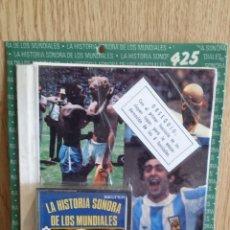 Coleccionismo deportivo: LA HISTORIA SONORA DE LOS MUNDIALES. Nº 1 / POR DESPRECINTAR. INCLUYE TAPAS PARA LA COLECCIÓN.. Lote 134369838