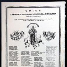 Coleccionismo deportivo: GOIG (GOZO) DE LA VIRGEN DE LA CANDELARIA, EN FAVOR DEL FÚTBOL CLUB BARCELONA. GRABADO AGUILAR MORÉ. Lote 56807283