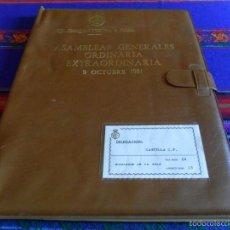 Coleccionismo deportivo: CARPETA PIEL REAL FEDERACIÓN ESPAÑOLA FÚTBOL ASAMBLEAS GENERALES 1981. DELEGACIÓN CASTILLA C.F. RARA. Lote 57490711