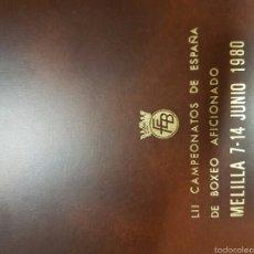 Coleccionismo deportivo: CAMPEONATO DE BOXEO AFICIONADOS 7 AL 14 JUNIO 1980. Lote 57944229