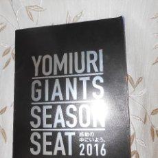 Coleccionismo deportivo: PROGRAMA TEMPORADA 2016 DEL EQUIPO DE BEISBOL GIANTS YOMIMURI -JAPÓN. Lote 58246697