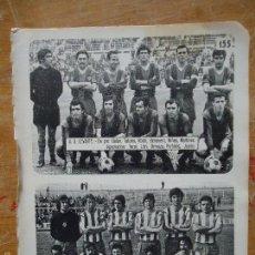 Coleccionismo deportivo: ANTIGUA HOJA DE FUTBOL - JUGADORES EQUIPOS LIGA ..- UNION DEPORTIVA LEVANTE - GERONA CLUB -. Lote 58673550