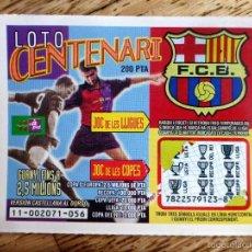 Coleccionismo deportivo: 15 BILLETES LOTO RÀPID FC BARCELONA. Lote 59660203