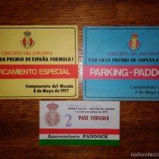 Coleccionismo deportivo: TRES ANTIGUOS PASES ESPECIALES DE VEHICULO AL APARCAMIENTO DEL JARAMA 1975,1976 Y 1977.. Lote 61315507