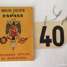 Coleccionismo deportivo: PROGRAMA VUELTA CICLISTA A ESPAÑA 1955.PUBLICIDAD COCA COLA,DERBI,OSSA,BISCUTER Y Nº PARTICIPANTE.. Lote 218694323