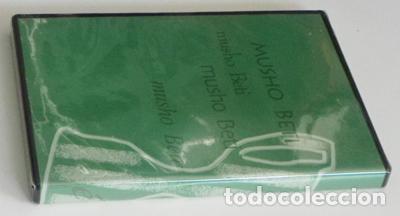 Coleccionismo deportivo: DVD - REAL BETIS - LA FINAL DEL CAMPEÓN - COPA DEL REY AÑO 2005 - FÚTBOL DEPORTE - EDICIÓN ESPECIAL - Foto 2 - 77511453