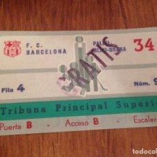 Coleccionismo deportivo: R909 ENTRADA TICKET HOCKEY PATINES BARCELONA OPENTENIS SENTMENAT. Lote 63429316
