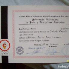 Coleccionismo deportivo: DIPLOMA DE LA FEDERACION VALENCIANA DE JUDO AÑO 1980. Lote 67110485