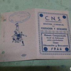 Coleccionismo deportivo: FUTBOL 1° CAMPEONATO JEFATURA COMARCAL, 1944. Lote 67175259