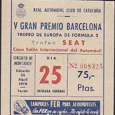 Coleccionismo deportivo: ENTRADA V GRAN PREMIO BARCELONA TROFEO FORMULA 2 AÑO 1970 CIRCUITO DE MONTJUICH. Lote 67605229