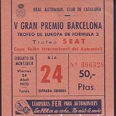 Coleccionismo deportivo: ENTRADA V GRAN PREMIO BARCELONA TROFEO FORMULA 2 AÑO 1970 CIRCUITO DE MONTJUICH. Lote 67605289