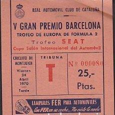 Coleccionismo deportivo: ENTRADA V GRAN PREMIO BARCELONA TROFEO FORMULA 2 AÑO 1970 CIRCUITO DE MONTJUICH. Lote 67605333