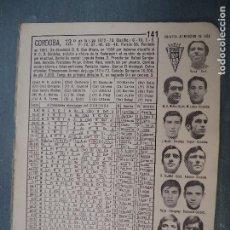 Coleccionismo deportivo: FUTBOL INFORMACION DEPORTIVA - CLUB EQUIPO PLANTILLA LIGA JUGADORES - CORDOBA. Lote 69068841
