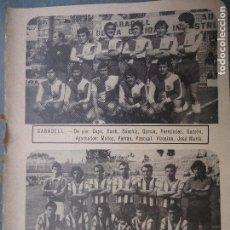 Coleccionismo deportivo: FUTBOL INFORMACION DEPORTIVA - CLUB EQUIPO PLANTILLA LIGA JUGADORES - SABADELL - GERONA - FOTO 11. Lote 69069781