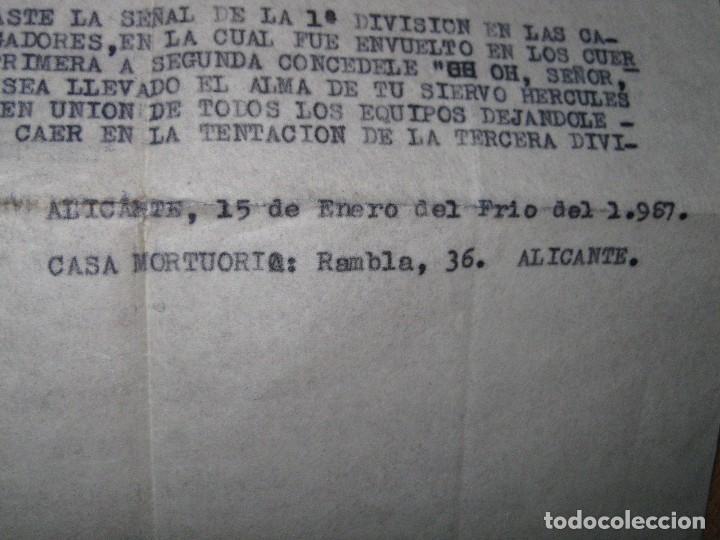 Coleccionismo deportivo: ANTIGUO DOCUMENTO ALICANTE ORACION FUNEBRE HERCULES FALLECIDO ANTE EL ELCHE DE ELCHITIS 1967 - Foto 3 - 70359205