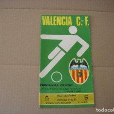 Coleccionismo deportivo: VALENCIA C.F, PROGRAMA OFICIAL, PROGRAMA OFICIAL AÑO 1974, VALENCIA-R.SOCIEDAD. Lote 73046751