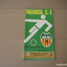 Coleccionismo deportivo: VALENCIA C.F, PROGRAMA OFICIAL, PROGRAMA OFICIAL AÑO 1973, VALENCIA-ATH.BILBAO. Lote 73047455