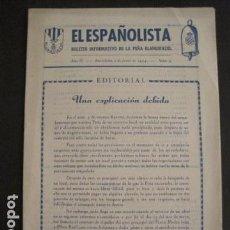 Coleccionismo deportivo: FUTBOL -R.C.D. ESPAÑOL- EL ESPAÑOLISTA - PEÑA BLANQUIAZUL - NUM 9 - AÑO 1954 -VER FOTOS -(V-8843). Lote 75258607