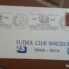 Coleccionismo deportivo: 75 ANIVERSARIO FC BARCELONA. Lote 77871521