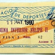 Coleccionismo deportivo: ENTRADA PALACIO DEPORTES TRIBUNA INFERIOR FELIPE II DELEGACIÓN NAC EDUCACIÓN FÍSICA DEPORTES 1960. Lote 78611721