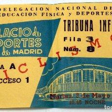 Coleccionismo deportivo: ENTRADA PALACIO DEPORTES MADRID CICLISMO DELEGACIÓN NACIONAL EDUCACIÓN FÍSICA Y DEPORTES 1960. Lote 78612069