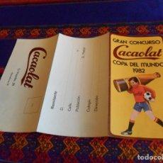 Coleccionismo deportivo: GRAN CONCURSO CACAOLAT COPA DEL MUNDO 1982 MUNDIAL FÚTBOL ESPAÑA 82. NUEVO. RARO.. Lote 80425349