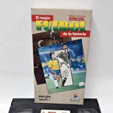 Coleccionismo deportivo: VIDEO VHS. EL MEJOR FUTBOL DE LA HISTORIA.VOL.1. Lote 80865823