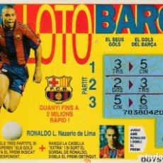 Coleccionismo deportivo: BARÇA - LOTO RAPID - F, C. BARCELONA - FUTBOL - RONALDO L. NAZARIO DE LIMA. Lote 81045572