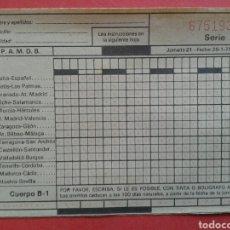 Coleccionismo deportivo: QUINIELA ANTIGUA 1975. Lote 81651079