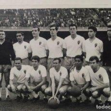 Coleccionismo deportivo: ANTIGUA FOTOGRAFIA FUTBOL REAL ZARAGOZA COPA DEL REY 1964 ALFONSOJO. Lote 82317964