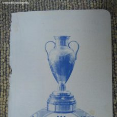 Coleccionismo deportivo: ANTIGUA PEQUEÑA HOJA DEPORTIVA - FUTBOL JUGADORES EQUIPOS COPA EUROPA CAMPEON 1958 REAL MADRID. Lote 83331072
