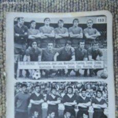 Coleccionismo deportivo: ANTIGUA PEQUEÑA HOJA DEPORTIVA - FUTBOL JUGADORES EQUIPOS - EQUIPOS C. D. ORENSE - C.D. ENSIDESA. Lote 83332300