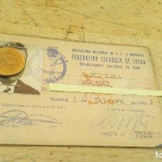Coleccionismo deportivo: CARNET DE LA FEDERACION ESPAÑOLA DE LUCHA, JUDO, 1962. Lote 85027992
