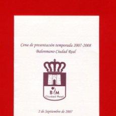 Coleccionismo deportivo: CENA PRESENTACION DEL MITICO BM CIUDAD REAL - BALONMANO - TEMPORADA 2007-2008. Lote 86390980