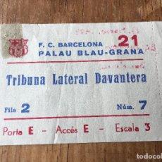 Coleccionismo deportivo: R2287 ENTRADA TICKET BALONCESTO BASKET BARCELONA OAR FERROL 1984. Lote 86626932