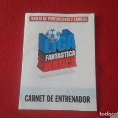 Coleccionismo deportivo: FOLLETO TARJETA DE PUNTUACIONES Y CAMBIOS LIGA FANTÁSTICA MARCA CARNET ENTRENADOR 1996 1997 FÚTBOL . Lote 87284948