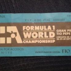 Coleccionismo deportivo: ENTRADA FORMULA 1 GRAN PREMIO TIO PEPE DE ESPAÑA 28-29-30 SEPT. 1990. Lote 88955994