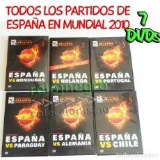 Coleccionismo deportivo: LOTE DVDS PARTIDOS SELECCIÓN ESPAÑOLA EN MUNDIAL 2010 SUDÁFRICA CAMPEONES FÚTBOL DVD DEPORTE ESPAÑA. Lote 89281228