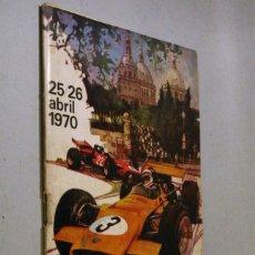 Coleccionismo deportivo: PROGRAMA GRAN PREMIO BARCELONA FORMULA 2. 1970. . Lote 94590635