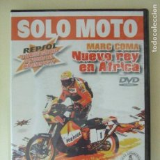 Coleccionismo deportivo: DVD SOLO MOTO - RALLY PARIS DAKAR AÑO 2006 - MARC COMA MOTOCICLISMO MOTOS PILOTO REPSOL - PRECINTADO. Lote 155708928